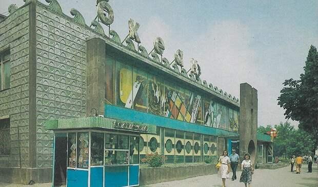 Фото магазинов обуви в хабаровске северную часть