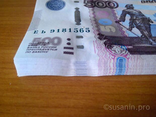В Ижевске сотрудник офиса одного из операторов сотовой связи обманул трех клиентов, оформив на них кредиты