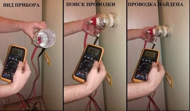 Детектор проводки Скрытая проводка, ремонт, совет
