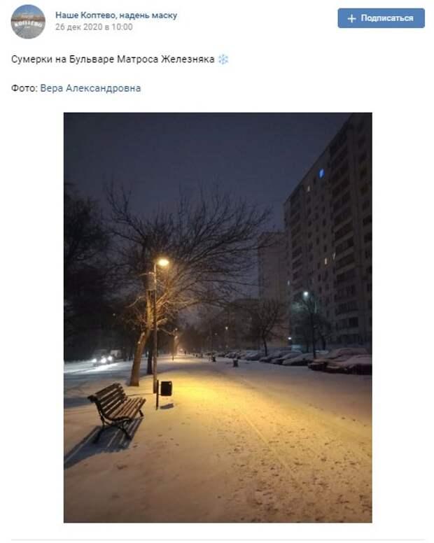 Фото дня: ночь, улица, фонарь, но без аптеки