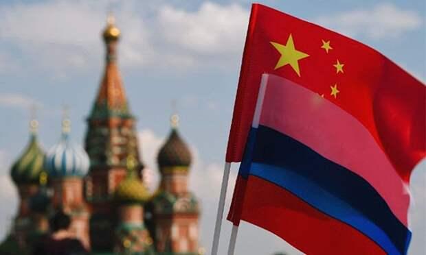 """Китай и Россия думают над путями решения проблем """"глобального беспорядка"""" остающегося после ухода США"""