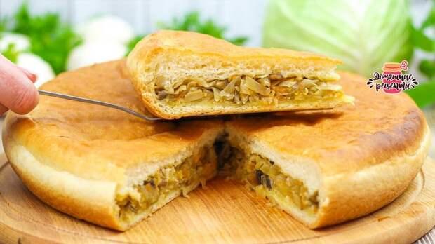 ПОСТНЫЙ пирог с КАПУСТОЙ и грибами. Тесто без яиц