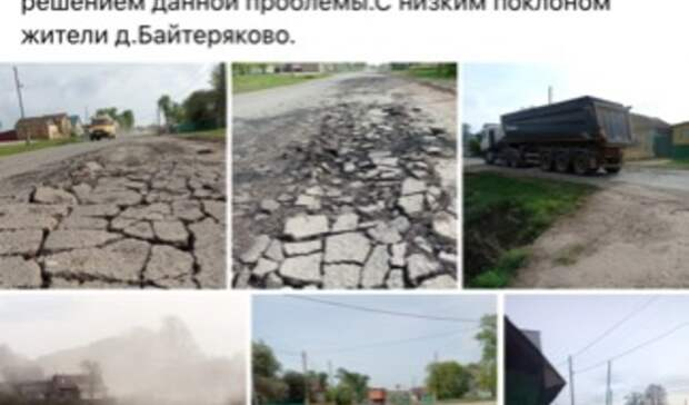 Грузовики со щебнем разбили дорогу в деревне Байтеряково в Удмуртии
