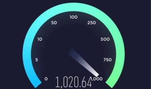 В Уфе зафиксирована гигабитная скорость передачи данных в сети LTE