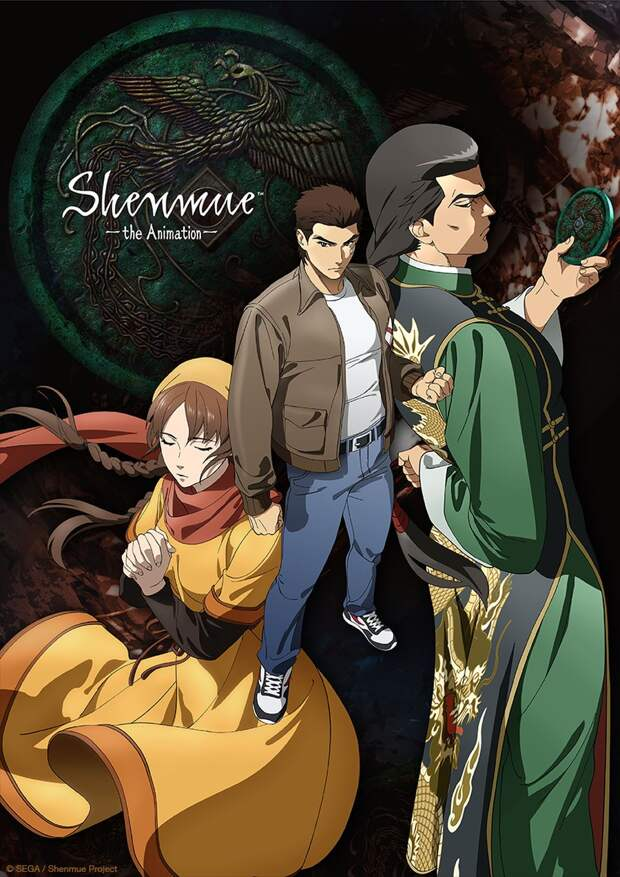Игру Shenmue превратят в аниме-сериал