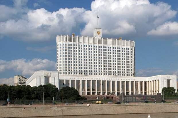 Правительство РФ поддержало денонсацию Договора об открытом небе