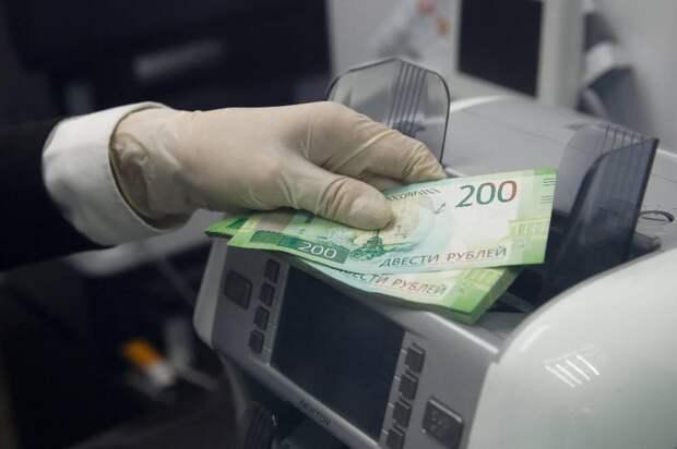Невероятное «Открытие»! Банк пытается вернуть из США похищенные экс-владельцем 100 миллиардов