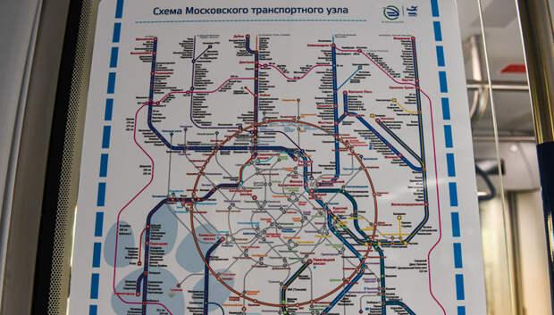 В Подмосковье раздадут брошюры с информацией о МЦД