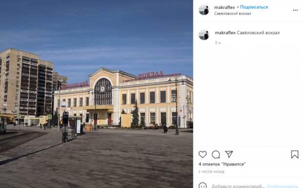 Савеловский вокзал отключит подсветку во время акции «Час Земли»