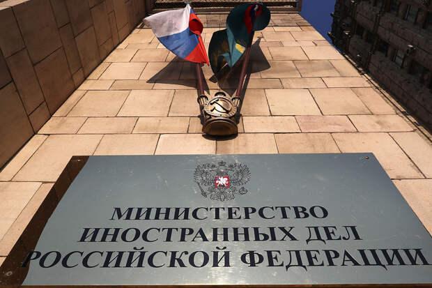 Россия объявила 10 сотрудников посольства США персонами нон грата