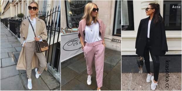 Брюки с кроссовками: 12 стильных сочетаний, чтобы оказаться на пике моды