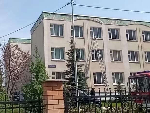 Власти Татарстана сообщают о восьми жертвах стрельбы в казанской школе