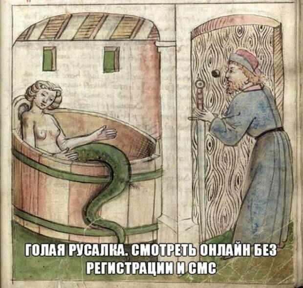 Средневековые приколы (24 фото)