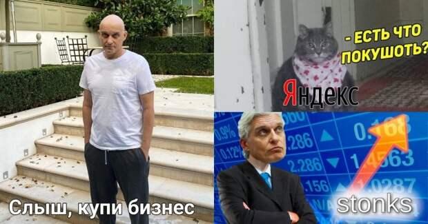 «Тянкекс» или«Тинь-Янь»? Реакция соцсетей наслияние «Яндекса» и«Тинькофф банка»
