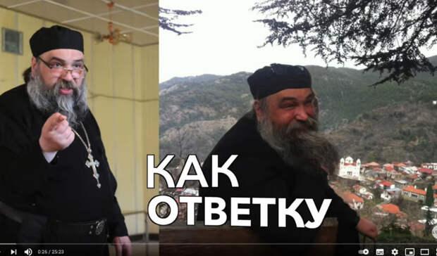 Игумен Валериан из Киева демонстрирует новые подходы к пастве