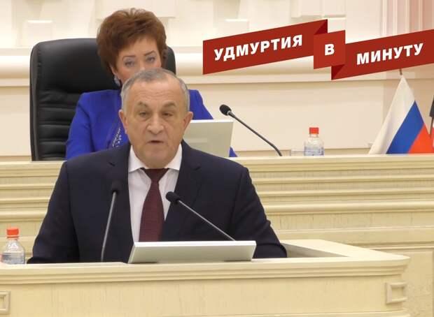 Удмуртия в минуту: годовщина дела Александра Соловьева и проснувшиеся клещи