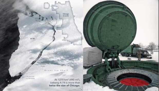 Антарктида – это защитная крышка над главной базой инопланетян?