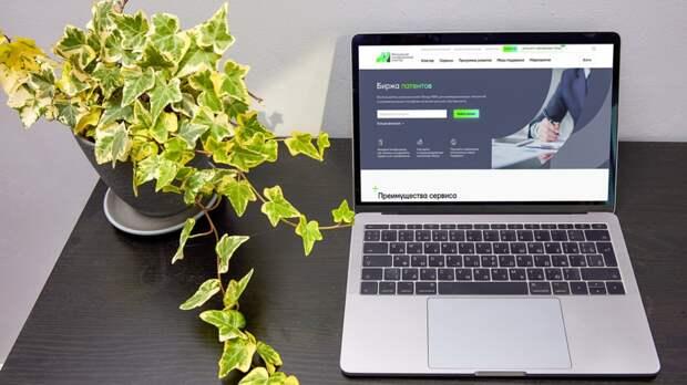 В сервисе «Биржа патентов» на платформе i.moscow появились новые функции