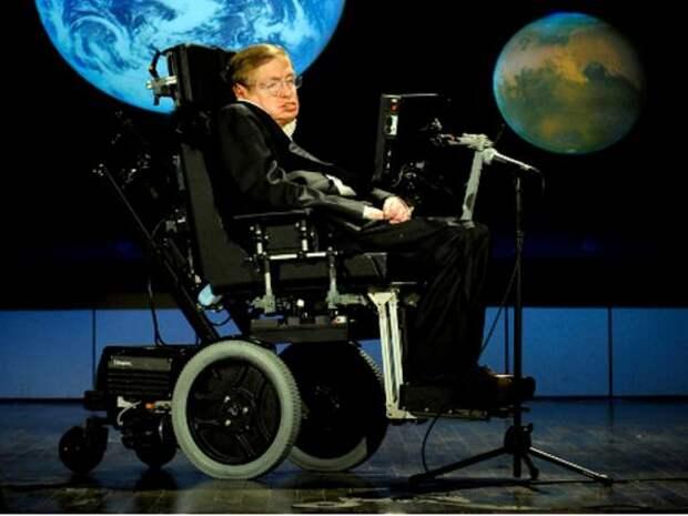 Знаменитый физик призвал не искать встреч с инопланетянами