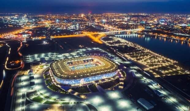 Эксперты: Левый берег станет новым центром Ростова-на-Дону