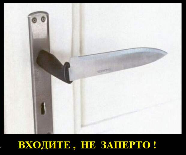 ВИннЕГРЕТ С ПЕРЦЕМ 45