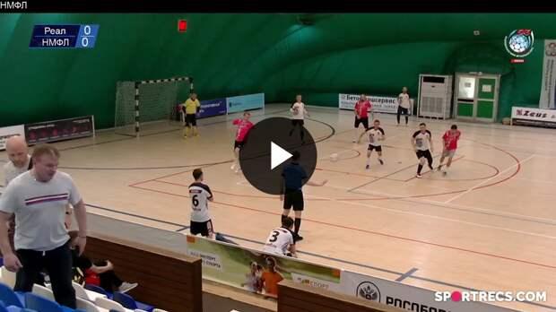 Реал Спорт - Сборная НМФЛ | Кубок 40+