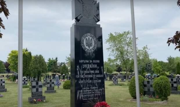 Памятник «Галичине» в Канаде. /Фото: pbs.twimg.com