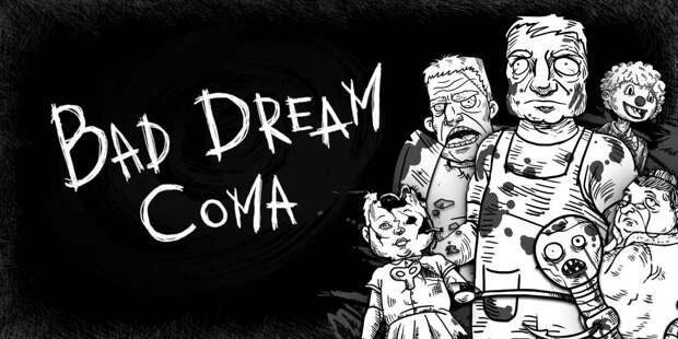 Минималистичный хоррор-головоломку Bad Dream: Coma выпустят на Xbox 20 апреля