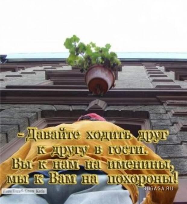 Картинки по запросу одесские картинки