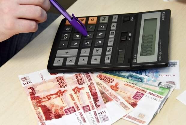 Подсчитайте семейный бюджет и откажитесь от кредитов и рассрочек / Фото: oblgazeta.ru