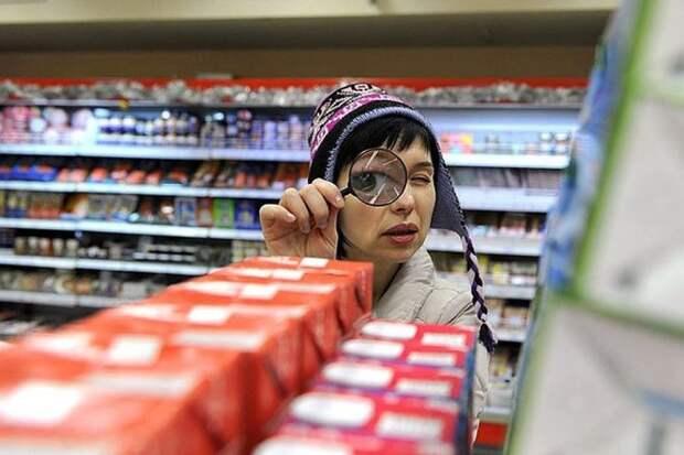 Пять хитростей, которые помогут вам сэкономить деньги в супермаркетах