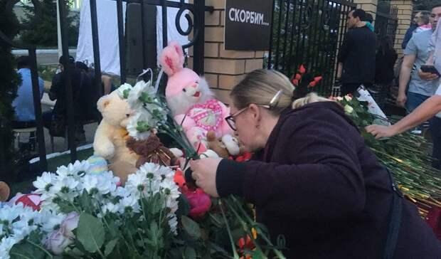 Конец ужасной недели: главные новости воскресенья в Татарстане