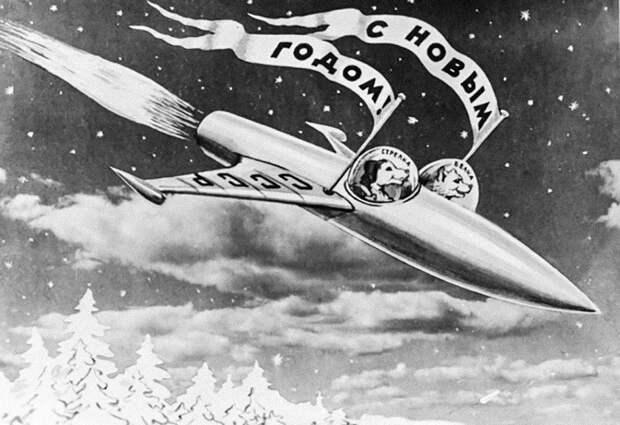 Космос в советском и русском искусстве (КАРТИНЫ)