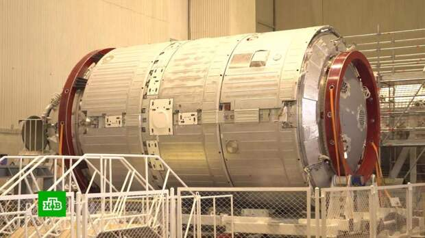 «Роскосмос» показал первый модуль новой орбитальной станции