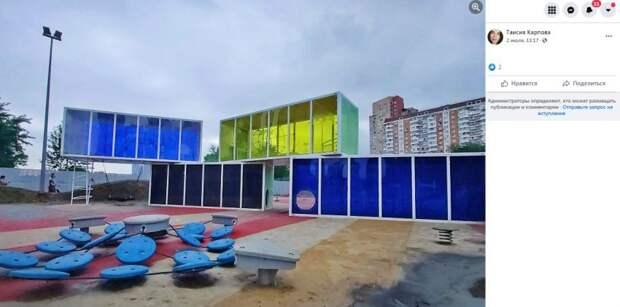Детская площадка на Дыбенко вызвала бурные споры в соцсетях