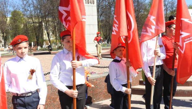 В Подольске более 260 ребят вступили в ряды «Юнармии»