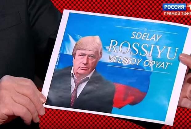 Жириновский в телеэфире продемонстрировал народный мем с самим собой