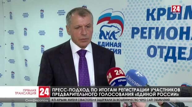 Пресс-подход по итогам регистрации участников предварительного голосования «Единой России»