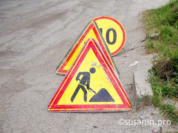 На два дня ограничат движение транспорта по улице Пойма в Ижевске