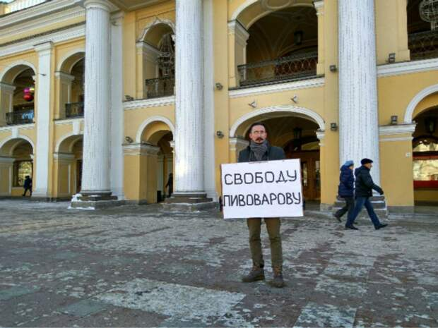 Против Андрея Пивоварова возбудили еще одно дело
