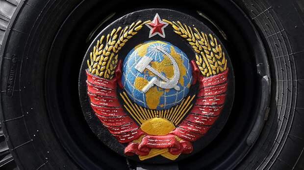 Ностальгия латышей по СССР