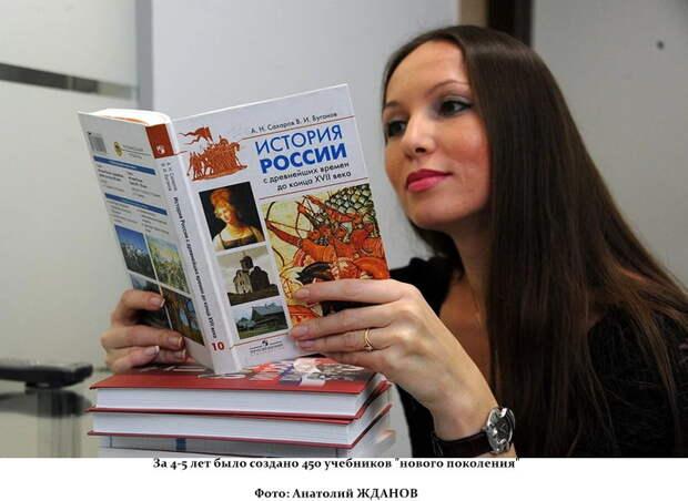 Почему Владимир Путин не нашел упоминание о Сталинградской битве в учебных пособиях