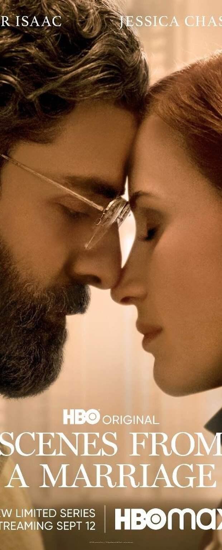 Новый трейлер к сериалу «Сцены из супружеской жизни»