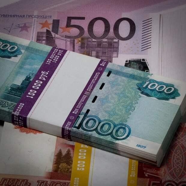 Генпрокуратура нашла у полковника Захарченко ещё почти полмиллиарда рублей