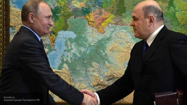Премьер РФ Мишустин 3 марта принимает поздравления с днем рождения