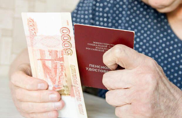 ПФР уточнил по новым 6 тыс. рублей для пенсионеров до 30 июня