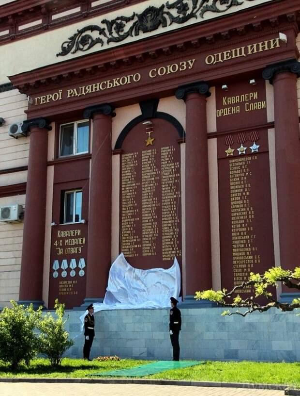 Стена Героев – символ памяти об освобождении Одессы от фашистов