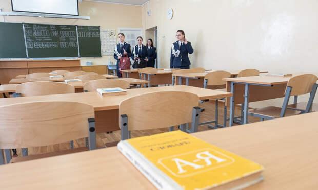 Моё поколение вэпоху перемен: одиннадцатиклассники Поморья написали выпускное сочинение