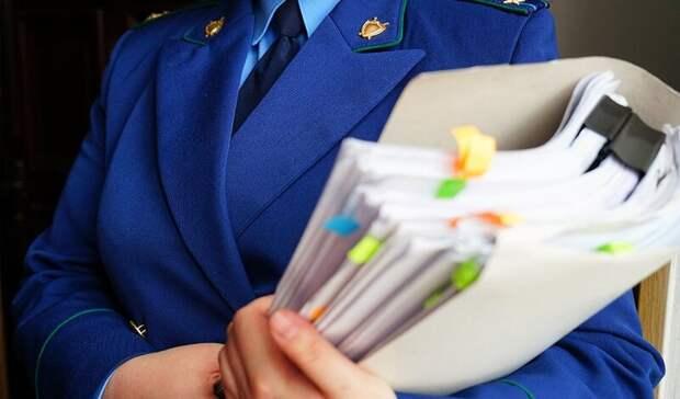 В Оренбурге прокуратура добилась наказания для директора бизнес-инкубатораа
