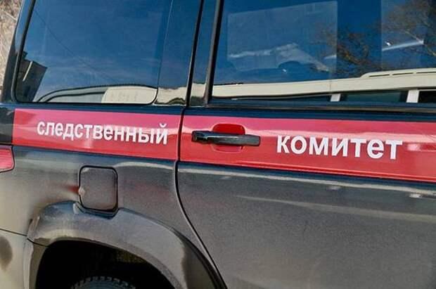 СК возбудил дело после гибели трех человек в пожаре в Новосибирске